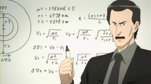 ロケットガール計算式