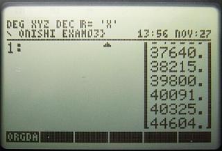 hp50g106
